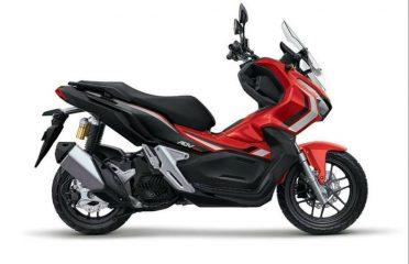 ADV 150 (2019-2020)