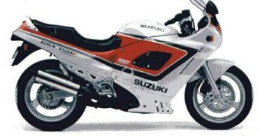 GSX 750 F(1998-2003)