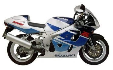 GSX 750(1998-1999)
